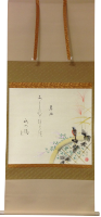 秋物掛け軸販売A160「俳画 秋草」