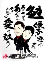 ギャラリー上田の店長夫妻です。